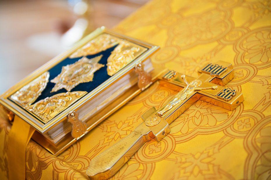 Ortodoksinen jumalanpalvelus